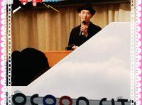 メンタリストDaiGoさんの講習会